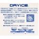 体の熱をすばやく逃がす ドライアイス使用涼感敷パッド シングルサックス 日本製 - 縮小画像3