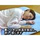 快適な温度帯に働きかける温度調整素材アウトラスト使用 涼感敷パッドシーツ ハーフ ブルー 綿100% 日本製 - 縮小画像3