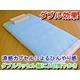 涼感カプセルのひんやり感 クールラッセル敷パット ダブルブルー 日本製 - 縮小画像2