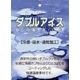 涼感カプセルのひんやり感 クールラッセル敷パット ダブルブルー 日本製 - 縮小画像4