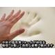 首と肩の隙間を埋める 洗える低反発ショルダー枕(専用カバー付) 綿100% 日本製 - 縮小画像3