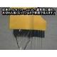 首と肩の隙間を埋める 洗える低反発ショルダー枕(専用カバー付) 綿100% 日本製 - 縮小画像6