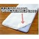 蒸れにくく快適 高通気ラッセル使用敷パット シングル ホワイト 日本製 - 縮小画像2