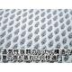蒸れにくく快適 高通気ラッセル使用敷パット ダブル ホワイト 日本製 - 縮小画像3