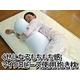 くせになるもちもち感 マイクロビーズ使用抱き枕 サックス 日本製 - 縮小画像2