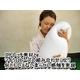 くせになるもちもち感 マイクロビーズ使用抱き枕 クリーム 日本製 - 縮小画像3
