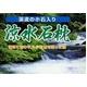天然の川小石を使用 涼水石枕 ベージュ 綿100% 日本製 - 縮小画像5