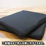 超軽量極薄クッション「ルナエアーcolors」(同色2枚組) ブラック