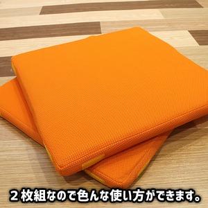 超軽量極薄クッション「ルナエアーcolors」(同色2枚組) オレンジ - 拡大画像