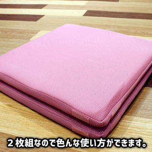超軽量極薄クッション「ルナエアーcolors」(同色2枚組) ピンク - 拡大画像