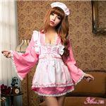 z1366 メイド服 和風 着物 コスプレ衣装 通販