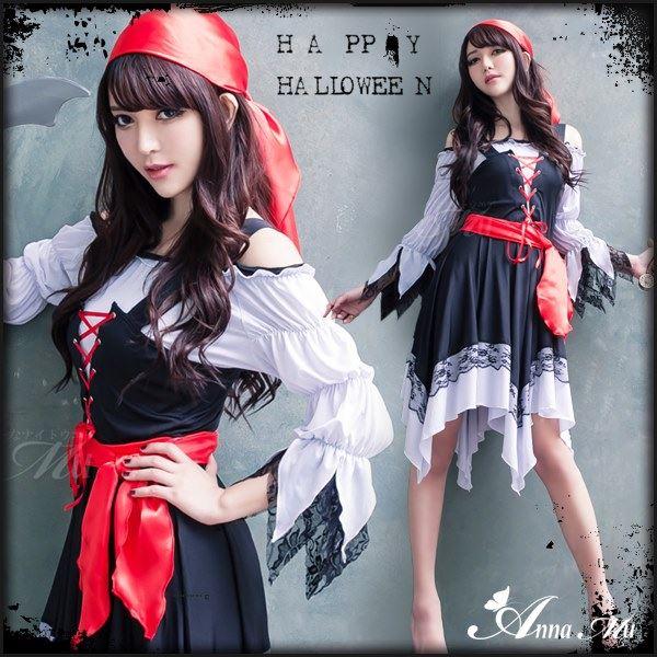 海賊コスプレ衣装 レディース z1693