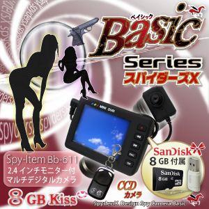 【防犯用】【小型カメラ】2.4インチ液晶モニター付デジタルカメラ スパイダーズX(Basic Bb-611) 8GBmicroSDカード/USB変換アダプタ付 - 拡大画像
