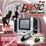 【防犯用】【小型カメラ】赤外線付置時計型スパイカメラ スパイダーズX(Basic Bb-627) 8GBmicroSDカード、USB変換アダプタ付