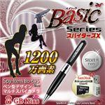 【小型カメラ】ペン型スパイカメラ スパイダーズX(Basic Bb-625) シルバー ★SanDisk8GB(Class4)microSDカード付★