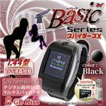 【防犯用】【小型カメラ】デジタル腕時計型スパイカメラ(カラー:ブラック) スパイダーズX(Basic Bb-633)1.44型TFT液晶モニター搭載 ★SanDisk8GB(Class4)microSDカード、便利なUSBアダプタ付★