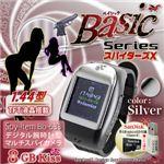 【防犯用】【小型カメラ】デジタル腕時計型スパイカメラ(カラー:シルバー) スパイダーズX(Basic Bb-633)1.44型TFT液晶モニター搭載 ★SanDisk8GB(Class4)microSDカード、便利なUSBアダプタ付★