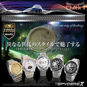 【防犯用】【超小型カメラ】【小型ビデオカメラ】腕時計型 スパイカメラ スパイダーズX (W-771) フルハイビジョン 動体検知 16GB内蔵 h03