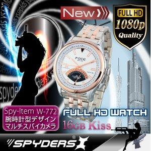 【防犯用】【超小型カメラ】【小型ビデオカメラ】腕時計型 スパイカメラ スパイダーズX (W-772) フルハイビジョン 動体検知 16GB内蔵 - 拡大画像
