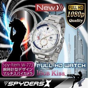 【防犯用】【超小型カメラ】 【小型ビデオカメラ】腕時計 腕時計型 スパイカメラ スパイダーズX (W-773) フルハイビジョン 動体検知 16GB内蔵 - 拡大画像