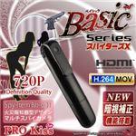 【防犯用】【超小型カメラ】【小型ビデオカメラ】ペン クリップ型 スパイカメラ スパイダーズX Basic (Bb-638B) ブラック H.264 暗視補正 HDMI出力 広範囲撮影