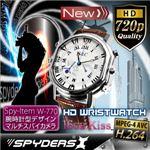 【防犯用】【超小型カメラ】【小型ビデオカメラ】腕時計型 スパイカメラ スパイダーズX (W-770W)ホワイト H.264 1200万画素 16GB内蔵