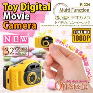 【防犯用】【超小型カメラ】 【小型ビデオカメラ】 トイデジ ムービーカメラ デジタルカメラ 小型ビデオカメラ (R-224) 動画 写真 録音 ファインダー付 - 拡大画像