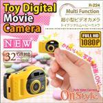 【防犯用】【超小型カメラ】 【小型ビデオカメラ】 トイデジ ムービーカメラ デジタルカメラ 小型ビデオカメラ (R-224) 動画 写真 録音 ファインダー付