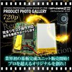 【防犯用】【超小型カメラ】 【小型ビデオカメラ】 基板完成実用ユニット スパイカメラ スパイダーズX PRO (UT-102) 720P H.264 動体検知 バイブレーション リモコン操作