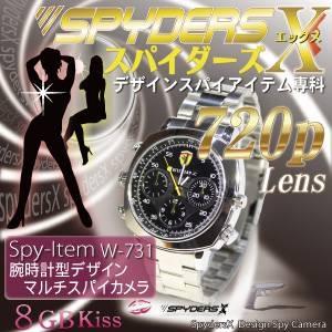 【小型カメラ】腕時計型スパイカメラ(スパイダーズX-W731)1200万画素/8GB内蔵 - 拡大画像