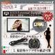 【小型カメラ】腕時計型スパイカメラ(スパイダーズX-W731)1200万画素/8GB内蔵 - 縮小画像3