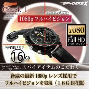 カモフラージュカメラ高画質腕時計型カモフラージュカメラ(スパイダーズX-W735)16GB内臓
