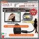 【小型カメラ】HD上位モデル720P/キーレス型スパイカメラ(スパイダーズX-A240)1200万画素 - 縮小画像3