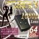 【小型カメラ】新型フルハイビジョン64GB対応/キーレス型スパイカメラ(スパイダーズX-A250) - 縮小画像1