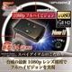 【小型カメラ】新型フルハイビジョン64GB対応/キーレス型スパイカメラ(スパイダーズX-A250) - 縮小画像2