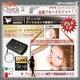 【小型カメラ】新型フルハイビジョン64GB対応/キーレス型スパイカメラ(スパイダーズX-A250) - 縮小画像3