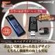 【防犯用】【小型カメラ】最新ライター型スパイカメラ(スパイダーズX-A500)1200万画素(色:ブラック) - 縮小画像2