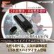 【小型カメラ】USBメモリ型スパイカメラ(スパイダーズX-A400)外部電源/最大32GB対応 - 縮小画像2