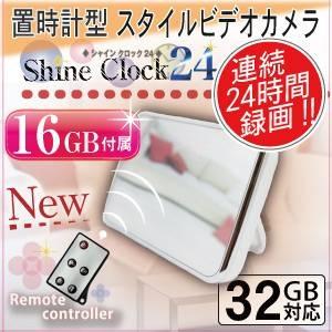 【防犯用】【小型カメラ】置時計型Shine Clock24(オンスタイル) MicroSD 16GB付属 24時間連続録画可能 - 拡大画像