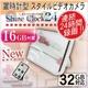 【防犯用】【小型カメラ】置時計型Shine Clock24(オンスタイル) MicroSD 16GB付属 24時間連続録画可能 - 縮小画像1
