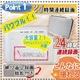 【防犯用】【小型カメラ】置時計型Shine Clock24(オンスタイル) MicroSD 16GB付属 24時間連続録画可能 - 縮小画像2