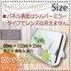 【防犯用】【小型カメラ】置時計型Shine Clock24(オンスタイル) MicroSD 16GB付属 24時間連続録画可能 - 縮小画像4
