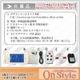 【小型カメラ】置時計型スタイルカメラ Wi Clock(オンスタイル)カラー:シルバーホワイト - 縮小画像6