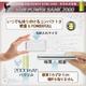 【充電器】スマートフォン(iPhone4S対応) モバイルデバイス用バッテリー PowerBank2000 & 防水ケースセット - 縮小画像2