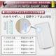【充電器】スマートフォン(iPhone4S対応) モバイルデバイス用バッテリー PowerBank2000 & 防水ケースセット - 縮小画像3
