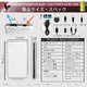 【充電器】スマートフォン(iPhone4S対応) モバイルデバイス用バッテリー PowerBank2000 & 防水ケースセット - 縮小画像5