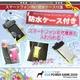【充電器】スマートフォン(iPhone4S対応) モバイルデバイス用バッテリー PowerBank2000 & 防水ケースセット - 縮小画像6