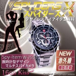 【防犯用】【小型カメラ】赤外線機能付腕時計型スパイカメラ(スパイダーズX-W750) 16GB内蔵/フルハイビジョン - 拡大画像