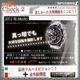 【防犯用】【小型カメラ】赤外線機能付腕時計型スパイカメラ(スパイダーズX-W750) 16GB内蔵/フルハイビジョン - 縮小画像3