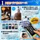 【防犯用】スマートフォン、小型カメラ向け 多目的防水ケース (OS-020) iPhone5 iPhone5S iPhone5C Galaxy Xperia 4インチ対応 - 縮小画像3